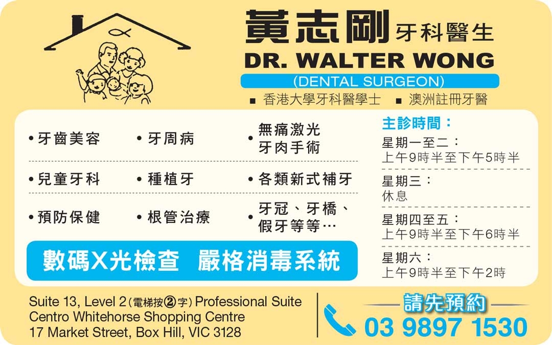 walter_wong_622