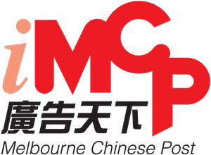 Melbourne Chinese Post
