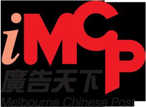 iMCP 廣告天下