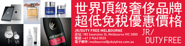 JRduty Free