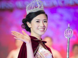 2016澳洲華裔小姐競選總決賽 TVB Anywhere 現場直播全澳總冠軍誕生