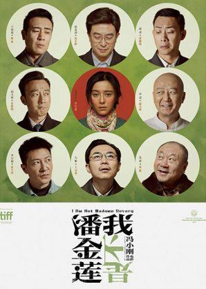 iMCP601期-京華戲院電影門券贈讀者