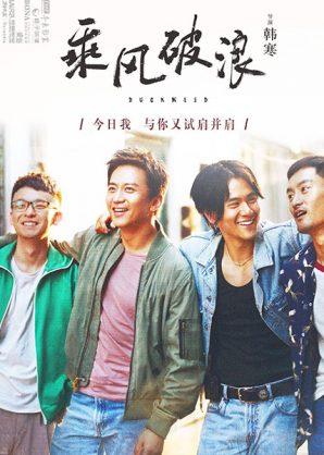 iMCP606期-京華戲院電影門券贈讀者