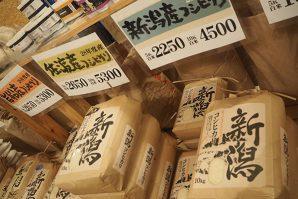 白飯一碗  日本新潟