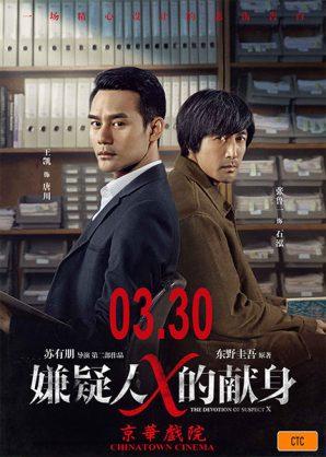 iMCP610期-京華戲院電影門券贈讀者