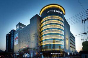 韓國大型超市超強分店 13,000平方米Lotte Mart楊平店