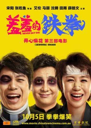 iMCP623期-京華戲院電影門券贈讀者