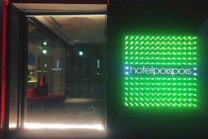 泡泡為題 夢幻科幻 台北人氣新酒店 Hotel Pois Pois